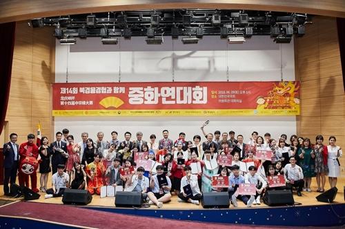 龙庆峡杯第十五届中华缘大赛本周在首尔举行