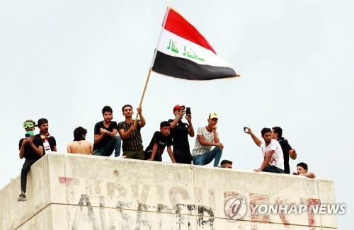 미·이란 충돌에 새우등 터진 이라크…주권 침해 항의만