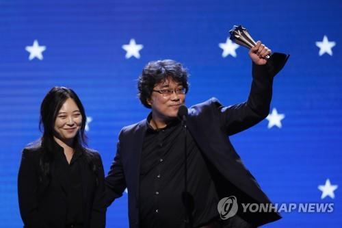 해외매체들 한국영화, 오스카의 땅에 상륙하는 역사를 쓰다
