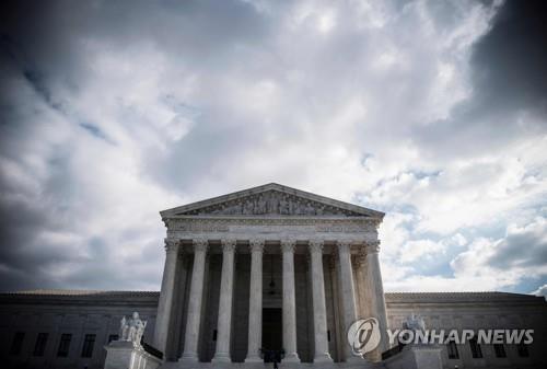 미 대법원까지 등장한 꼰대 비하 용어…대법관들도 부머
