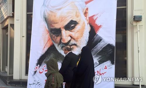미국, 이란 혁명수비대 쿠드스군 새 사령관도 암살 경고