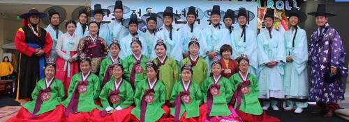 성년례 치른 재미동포 2세들 후손에 한국인임을 알려주겠다