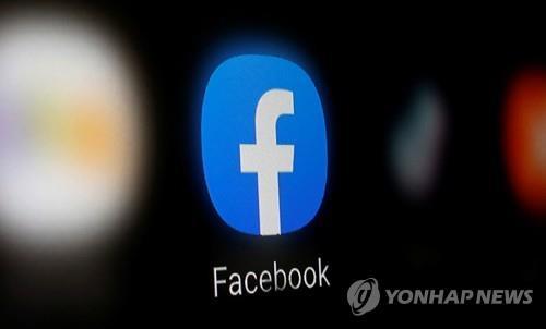 페이스북 태국 총기난사 용의자 계정삭제…관련 콘텐츠도 제거