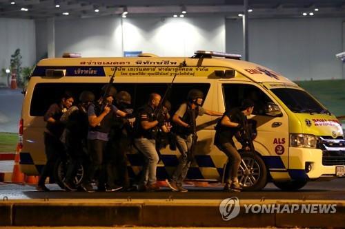 태국서 군인 총기난사로 최소 20명 사망…한국인 8명 안전대피