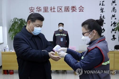 쏟아지는 비판에 시진핑 고백…1월7일 코로나19 대처 지시
