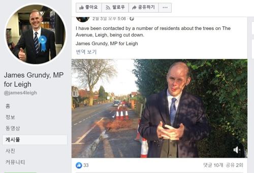 영국 보수당 하원의원, 과거 성기 노출 동영상 공개돼 사과