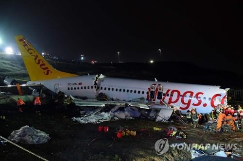 착륙 중 여객기 세 동강…사망사고 낸 페가수스 항공 기장 구속