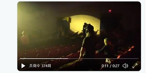 미국서 콘서트 재개…좌석 20%만 채워 사회적 거리 두기