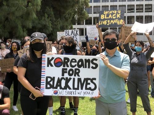 한인도 평화시위…흑인여성 '한인 이미지 확 달라져'