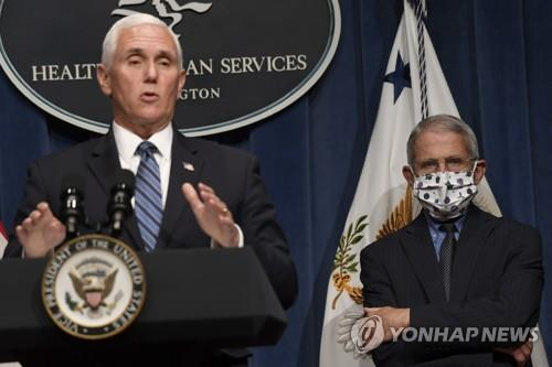미 코로나19 급증하자 두달만에 TF브리핑…펜스 부통령은 딴소리(종합)