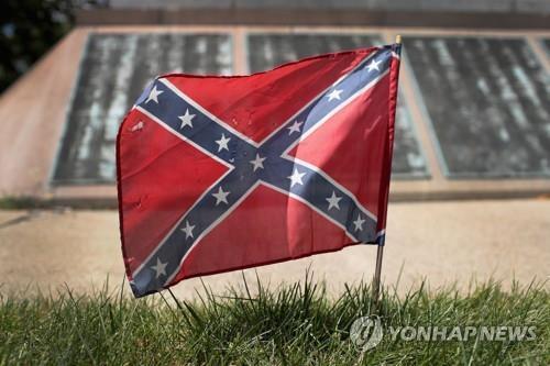 노예제 잔재 남부기 역사속으로…미시시피 주깃발서 없앤다(종합)