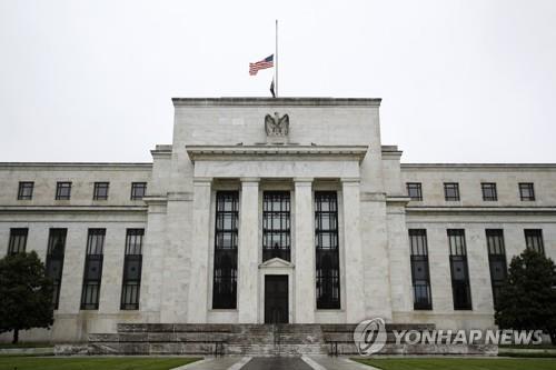 미국 회사채에 한국 보험사 등 해외 수요 증가