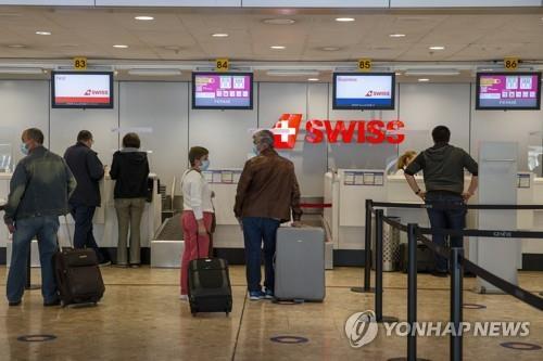스위스 미국서 입국 시 10일 자가격리 의무