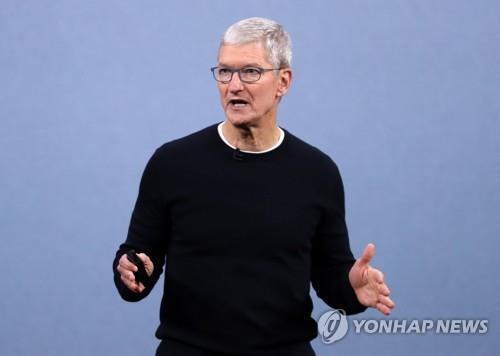애플·아마존·구글·페이스북 CEO, 연방 하원 청문회 출석키로