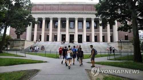미, 온라인으로만 수업 진행되는 외국인 학생은 비자 취소(종합)