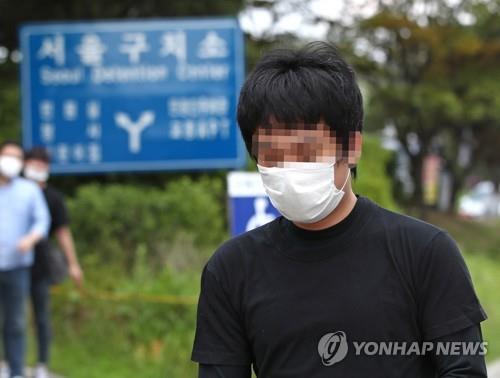미 법무부, 한국 법원의 손정우 송환 불허에 실망