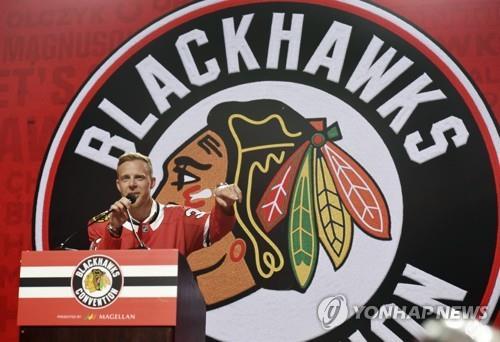 NHL 시카고 블랙호크스, 원주민 비하 논란 팀명 유지키로
