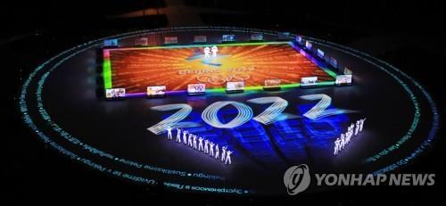 미국 등 2022년 베이징 동계올림픽 보이콧 가능성