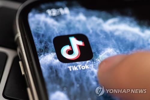 폼페이오 트럼프, 중국 소프트웨어 기업에 며칠내 조치할 것(종합)