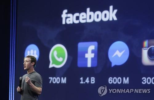 페이스북 내년 스마트안경 출시…라이방 선글라스와 협력