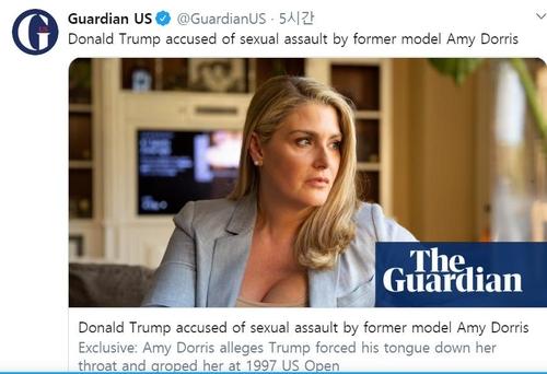 또다시 불거진 성추문…전직 모델 트럼프가 내 몸 만져