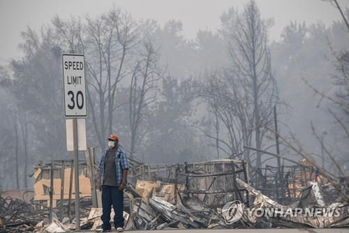 미 대형산불, 진화에 진전…실리콘밸리는 한 달만에 맑은 대기