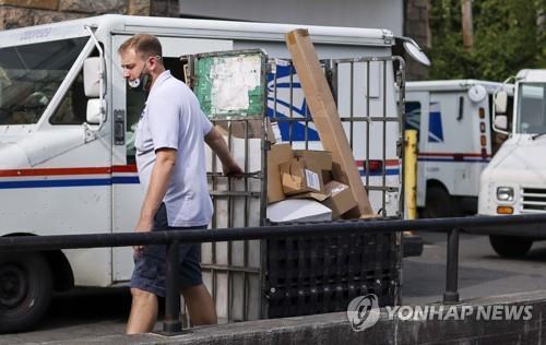 미 법원, USPS에 우편물 배송 지연시키는 정책 중단하라