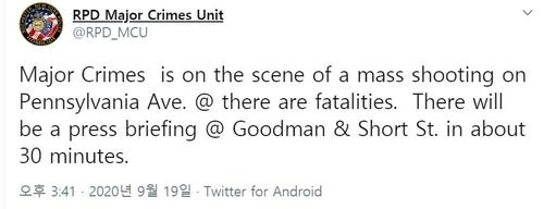 뉴욕 파티장서 총기난사…2명 사망·14명 부상