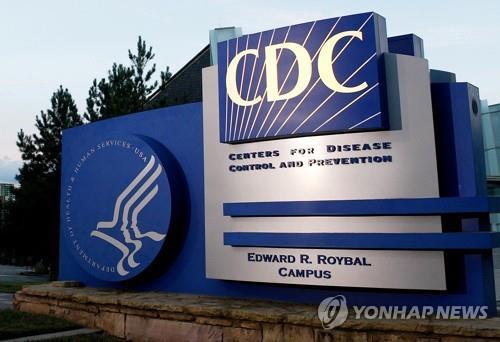 CDC 코로나19, 공기로도 전파된다더니 사흘 만에 실수