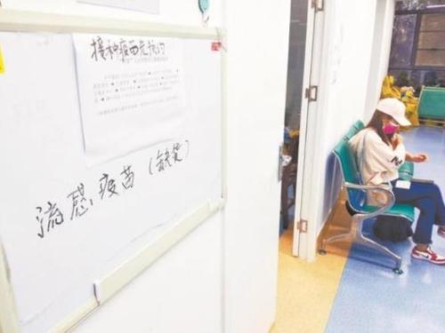 코로나 승리 중국도 재유행 우려 독감 백신 빨리 맞아라