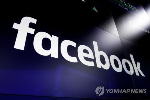페이스북, 중국 가짜 계정 150개 적발…미 대선 관련 포함