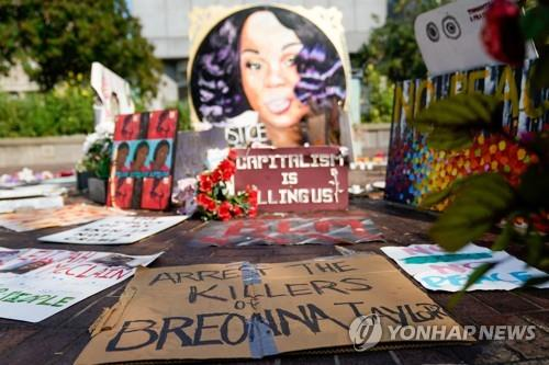 집에서 잠자던 흑인여성 총격사망 연루 경찰들에 면죄부 논란