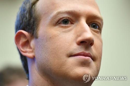 페이스북, 미 대선 앞두고 논란 콘텐츠 삭제 결정할 위원회 출범