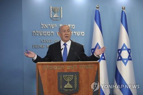 이스라엘 네타냐후, 극비 사우디 방문…양국 정상급 첫 회담(종합2보)