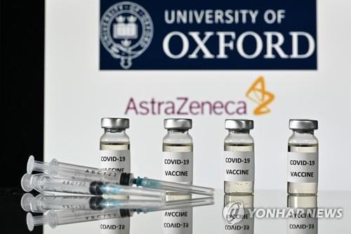 WHO, 옥스퍼드-아스트라제네카 백신 소식에 환영