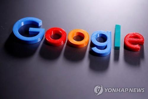 구글 내년부터 이용자 인터넷 서핑 기록 추적 안할 것