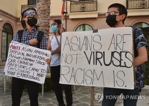 증오범죄에 성난 미 아시아계, 정책수립 초점 맞춘 기구 출범