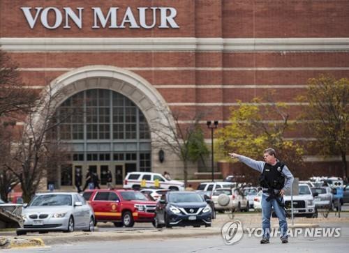 미 쇼핑몰서 또 총격, 2명 사상…경찰, 용의자 추적
