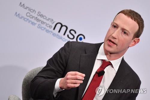 페이스북 재택근무, 직원 대부분으로 확대…사무실 9월 재개