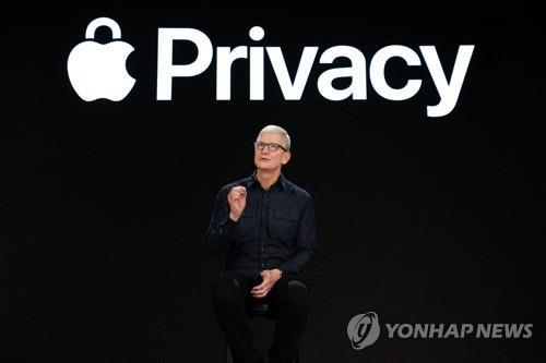 애플 트럼프 때 민주당 인사 정보요청 이의제기도 불가능