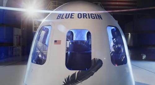 베이조스와 함께하는 우주여행 티켓, 경매서 2800만불에 낙찰