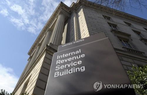 미 국세청 올해 회계연도에 1조3천억원대 가상화폐 몰수