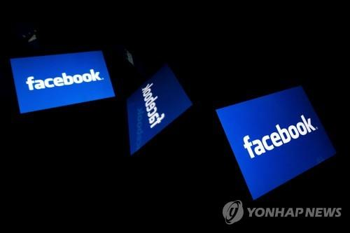 페이스북, 뉴욕대 연구 계정 차단…데이터 연구활용 놓고 갈등