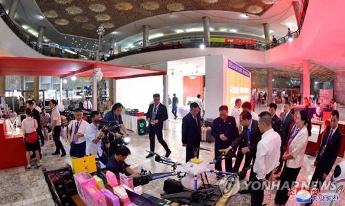 朝鲜举行2019全国信息化成果展览会