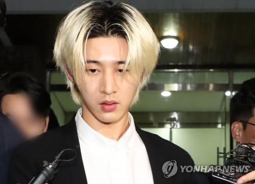 iKON前成员B.I涉毒受讯