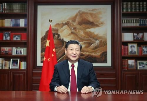 미중 합의에 한숨 돌린 시진핑, 다음은 미얀마 달래기