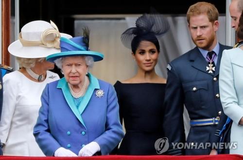 해리 왕자 부부, 캐나다 가면 평민과 같은 대우 받을 것