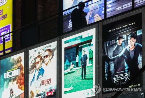 영화 기생충 보고 싶어요…중국 영화 팬들의 한탄