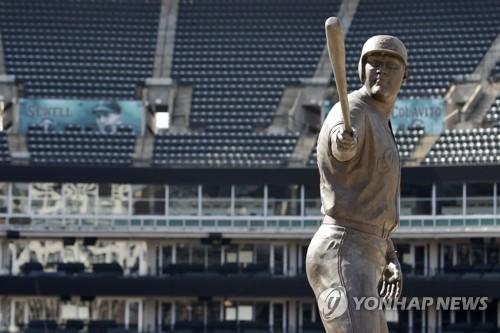 'MLB 7월 4일 개막, 거의 불가능해졌다'