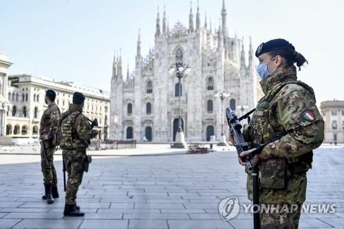 치명률 무려 14%…밀라노 엄습한 죽음의 그림자
